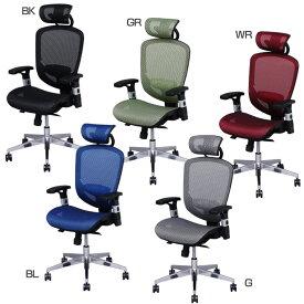 オフィスチェア いす イス 椅子 チェア エクストラクール ハイバックチェア デスクチェア パソコンチェア メッシュチェア 書斎 BK・GR・WR・BL・G メッシュ キャスター 事務椅子 在宅勤務 在宅ワーク 自宅勤務