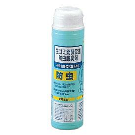 生ゴミ発酵促進防虫脱臭剤 500g(防臭・堆肥作り・ガーデニング)【アイリスオーヤマ】