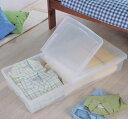 収納ボックス フタ付き 収納ケース 2個セット送料無料 ベッド下収納ボックス UB-950 幅46×奥行95×高さ16.5 ベッド下のすきまに プラスチック収納...