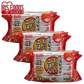 【あす楽】パックごはん ご飯パック 国産米100% 120g×30パック 角型 送料無料 パックごはん 米 ご飯 パック レトルト レンチン 常温保存 アウトドア 食料 国産米 アイリスオーヤマ