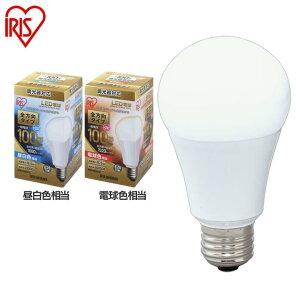 LED電球 E26 100W 調光器対応 電球色 昼白色 アイリスオーヤマ 全方向 LDA17N-G/W/D-10V1 LDA17L-G/W/D-10V1 電球 26口金 100W形相当 LED 照明 節電