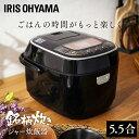 【あす楽】炊飯器 5.5合 米屋の旨み 銘柄炊き ジャー炊飯器 5.5合 RC-MC50-B送料無料 炊き分け すいはんき 米 おこめ …