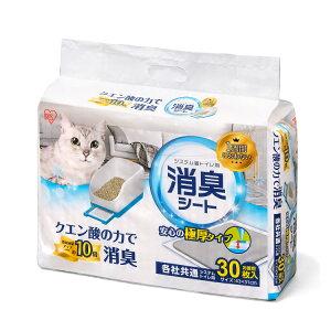 システム猫トイレ用脱臭シート クエン酸入り TIH-30C 30枚 システム猫トイレ用脱臭シート クエン酸入り システムトイレ用1週間におわない消臭シート 脱臭シート 猫トイレ ネコトイレ 猫用ト