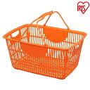 買い物 カゴ ショッピング バスケット マイバスケット フリーバスケット オレンジ FRBA-33 アウトドア キッチン アイリスオーヤマ