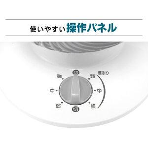 サーキュレーターアイminiメカ式首振PCF-SM12-W・P・LAホワイトピンクブルー送料無料サーキュレーターボール型左右首振り扇風機冷房送風静音省エネ首ふり空気循環部屋干し涼しい風暖房循環コンパクトアイリスオーヤマ