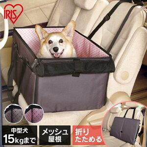 ドライブボックス ペット用 Lサイズ PDFW-60 15kgまで 小型犬 中型犬 猫用 ペットキャリー キャリーバッグ ペット用ドライブボックス 車内 折りたたみ リード付き メッシュ素材 ワイヤー入り コ