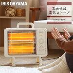 電気電気ヒーター暖房暖房器具コンパクト節電遠赤外線電気ストーブ