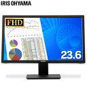液晶モニター 液晶ディスプレイ 23.6インチ ブラック ILD-A23FHD-B送料無料 液晶ディスプレイ 液晶モニター 高解像度 …