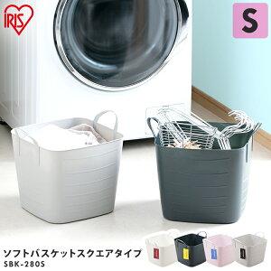 洗濯 物 かご