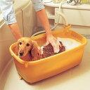 ペット用バスタブ BO-600E オレンジ ペット用お風呂 ペットバス 犬 猫 小型犬 アイリスオーヤマ