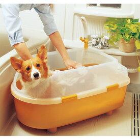 ペット用バスタブ BO-800E オレンジ送料無料 ペット用お風呂 ペットバス 犬 猫 中型犬 アイリスオーヤマ