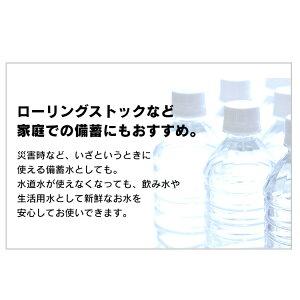 水ミネラルウォーター天然水富士山の天然水500ml×48本富士山の天然水500ml富士山の天然水500ml天然水500ml富士山48本ケース自然みずウォーターアイリスフーズアイリスオーヤマ