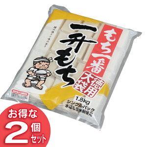【2個セット】もち一番一升もち 徳用大袋(シングルパック) 1.8kg米
