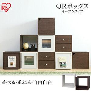 収納 ボックス QRボックス QR-34送料無料 リビング 寝室 本棚 本 雑誌 小物 物置 おしゃれ オシャレ かわいい カワイイ 可愛い ブラウンオーク ホワイト アイリスオーヤマ
