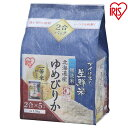 30年度産 米 アイリスの生鮮米 無洗米 北海道産ゆめぴりか 1.5kg アイリスオーヤマ
