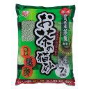 お茶の猫砂OCN-70N7L【アイリスオーヤマ】[CTS]