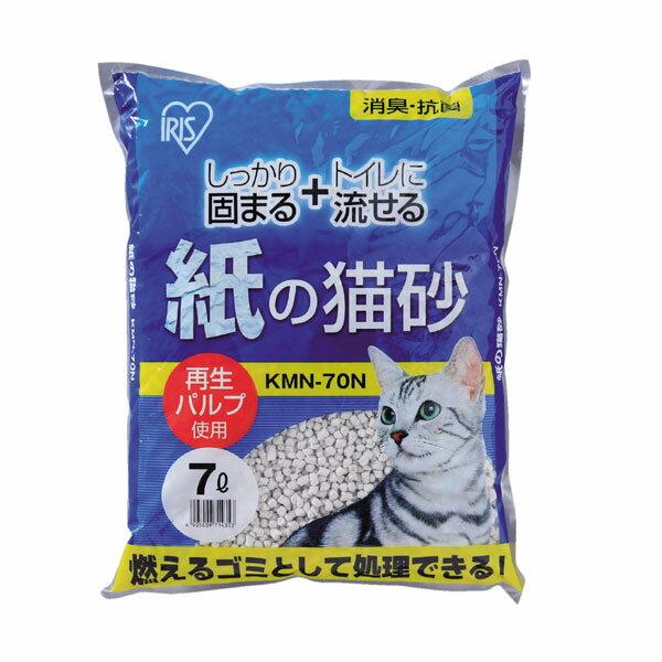 紙の猫砂 KMN-70N 7L アイリスオーヤマ 猫