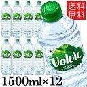 【箱汚れ】ミネラルウォーター 水 並行輸入品 ボルヴィック Volvic 1.5L 12本 送料無料 海外名水 【D】 訳あり アウト…