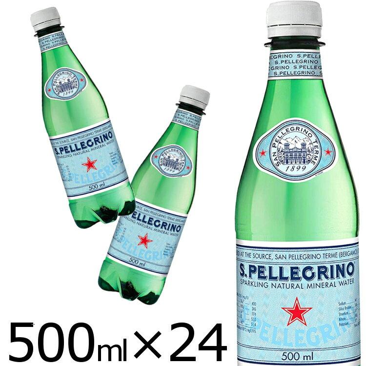 炭酸水 500ml 24本 サンペレグリノ送料無料 天然炭酸水 ペットボトル 500mL×24本入 スパークリングウォーター 微炭酸 サンペリグリノ海外名水水ミネラルウォーター輸入 ドリンクお水 イタリア
