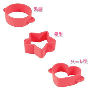 【送料無料】ふんわりホットケーキ型 3個組 Aー75853 ピンク【D】