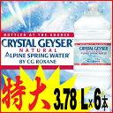 クリスタルガイザー ミネラル ウォーター ドリンク クリスタルガイザーガロン 並行輸入