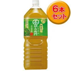 サントリー 伊右衛門 2L 6本送料無料 緑茶 ペットお茶 ボトル いえもん 日本茶 1ケース ソフトドリンク SUNTORY