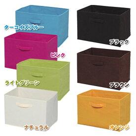 インナーケース 縦置き用 同色3個セット FIB-38×3カラーボックス用インナーボックス 生成 7色 アイリスオーヤマ カラーボックスパーツ DIY 収納ボックス 収納ケース 収納 小物収納 小物整理 新生活