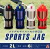 スポーツジャグSSJ-2000ブラック・ブルーアイリスオーヤマ