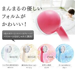 【150円OFFクーポン対象】シャワーヘッドあまねオムコ東日本amane送料無料天音ホワイトブルーピンクベージュ【B】