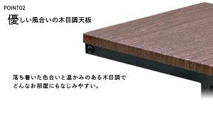 【エントリーでポイント2倍!】サイドテーブルSDT-29ブラウンオーク/ブラックテーブル机木製木目調シンプルアイリスオーヤマ