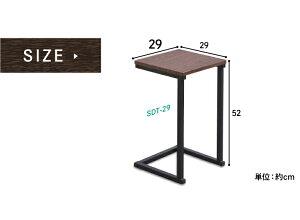 サイドテーブルSDT-29ブラウンオーク/ブラックテーブル机木製木目調シンプルアイリスオーヤマ[cpir]
