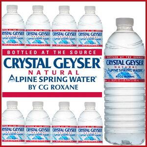 「クリスタルガイザー ミネラルウォーター 500ml 48本 送料無料 CRYSTAL GEYSER 500ml×48本 飲料水 ミネラルウォーター…」を楽天で購入