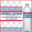 クリスタルガイザー 500ml 48本 送料無料 CRYSTAL GEYSER 500ml×48本 飲料水 ミネラルウォーター 500ml 送料無料 48…