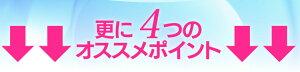 送料無料超吸引ふとんクリーナーホワイトIC-FAC2アイリスオーヤマiris60th