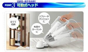 【200円OFFクーポン対象】送料無料超吸引ふとんクリーナーホワイトIC-FAC2アイリスオーヤマ