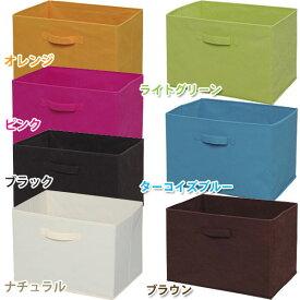 インナーボックス 縦置き FIB-38送料無料 カラーボックス インナーボックス 単品 オレンジ ライトグリーン ピンク ターコイズブルー ブラック ブラウン 収納 かご BOX 収納ボックス 片付け 小物 整理 アイリスオーヤマ 新生活