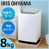 洗濯せんたくえりそで毛布洗濯器せんたっき引っ越しすすぎ全自動洗濯機8.0kgIAW-T801アイリスオーヤマ