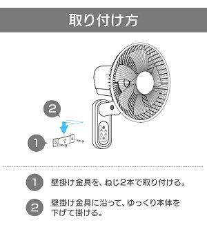 TEKNOS30cm壁掛リモコン扇風機KI-W280RI冷房せんぷう機リビングリビングファン壁掛けリモコン付き首振り夏季節家電テクノスTEKNOS【D】