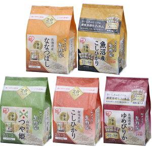 ≪お試しセット≫生鮮米 5種食べ比べセット 7.5kg (1.5kg×5銘柄)生鮮米 一等米 食べくらべ ゆめぴりか こしひかり つや姫 ななつぼし 新鮮小袋 2合パック 小分け 一人暮らし アイリスオーヤマ