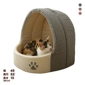ドームベッド レッド ブラウン グレー 送料無料ペット ベッド あったか 冬用 犬 猫 ペットベッド ストライプ 防寒 【D】