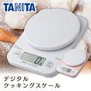 タニタ デジタルクッキングスケール 1kg送料無料 デジタル はかり KF-100 ピンク ホワイト 調理器具 調理用品 キッチ…