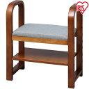 玄関 ベンチ 腰掛け 椅子 収納送料無料 玄関椅子 GC-55 アイリスオーヤマ 踏み台 介護 お年寄り 手すり付き 玄関ベン…