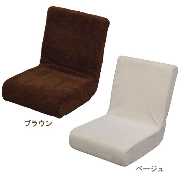 【エントリーで最大ポイント12倍】イス 椅子 座椅子 フロアチェア ZC-9おしゃれ ベージュ ブラウン アイリスオーヤマ 新生活 一人暮らし あす楽 父の日 父の日プレゼント
