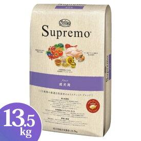 ニュートロ シュプレモ 成犬用 13.5kg nutro SupreMo 犬 フード ドライ ドッグフード ペットフード 大容量 総合栄養食[79105109949] 【D】