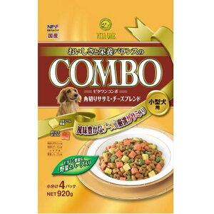 ビタワンコンボ 角切りササミ チーズブレンド 920g 【TC】