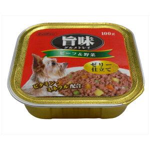 ペットプロ旨味グルメ犬トレービーフ&野菜100g 【TC】
