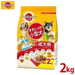 ペディグリー それいけ!小型犬 チキン入り 成犬用 2kg 【TC】
