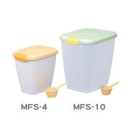 密閉フードストッカー 4kgタイプ MFS-4 イエロー グリーン ペットフード ドッグフード 愛犬 ご飯 おやつ ペット用品 キッチン用品 アイリスオーヤマ