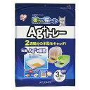 30袋セット 楽ちん猫トイレ用 Ag+トレー 3個入り RCT-3 アイリスオーヤマ