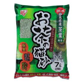 6袋セット お茶の猫砂 7L OCN-70N アイリスオーヤマ